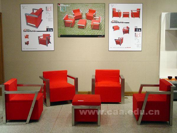 家具毕业设计展板