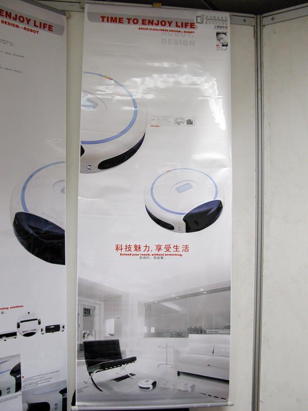 院05毕业展-工业设计