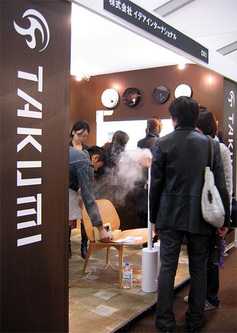 东京2005设计周-100% Design(7)