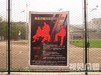 创意设计校园行 北京理工大学