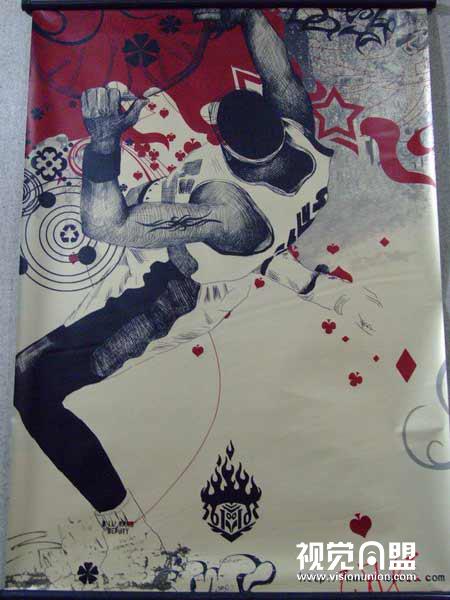 西安美术学院设计系2006毕业展(1)平面设计的专业知识图片