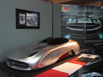 考文垂大学交通工具设计专业2006毕业展(1)