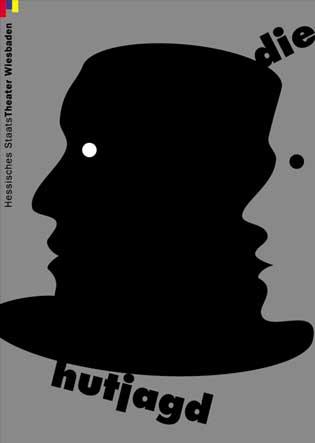 设计大师冈特·兰堡海报设计(一)