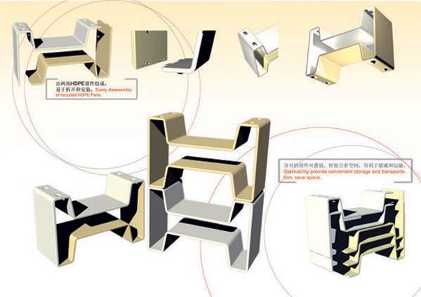 2006中国家具设计大赛图纸组获奖作品 .