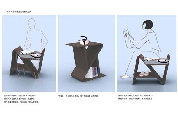 2006中国家具设计大赛图纸组获奖作品
