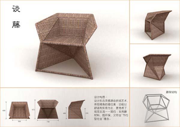 2006东湖家具设计大赛图纸组获奖作品中国绿道二期景观设计图片