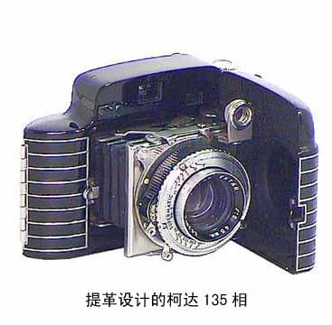 http://www.reviewcode.cn/yanfaguanli/67736.html