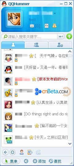 腾讯下一代IM软件-QQ蜂鸟界面设计欣赏 - 视觉同