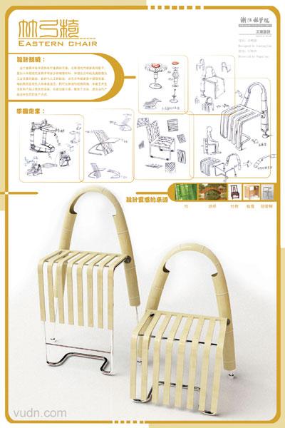 浙江林学院2007工业设计毕业展(2)