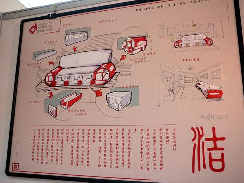 郑州轻工业学院艺术设计学院2007毕业展(1)