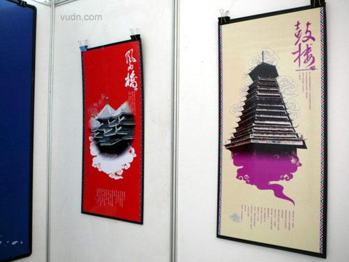 郑州轻工业学院艺术设计学院2007毕业展(3)