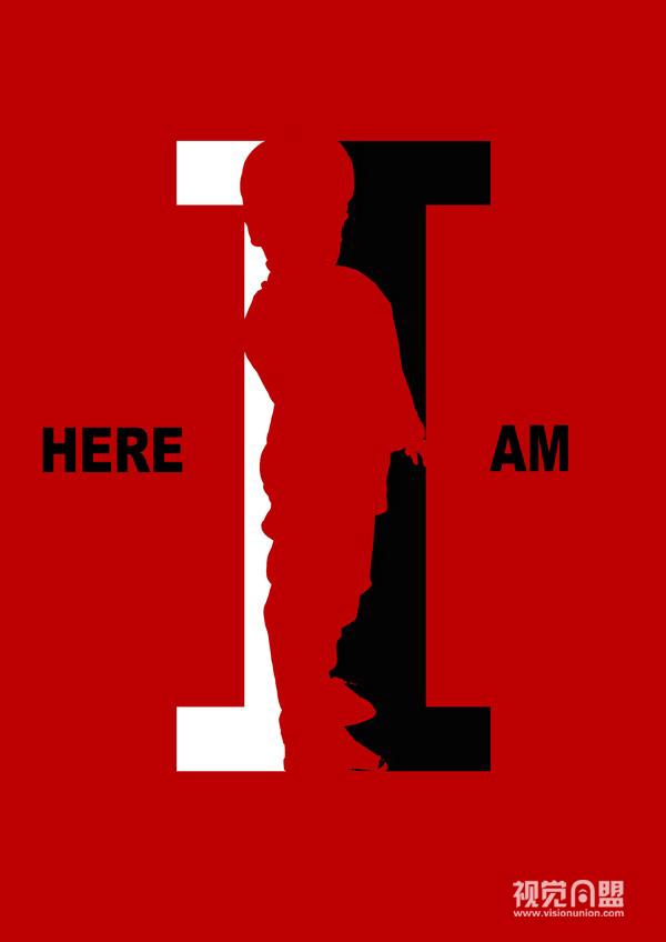 山东大学威海分校04级主题海报设计欣赏