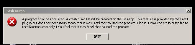 犀牛教程-安装vray软件不能正常运行