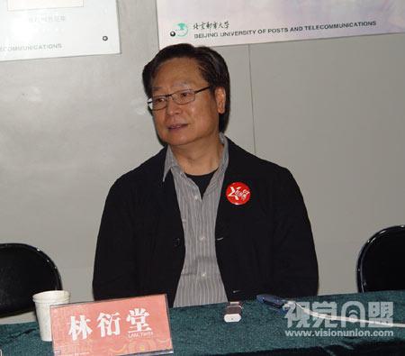 【老跑狗图】香港理工大学设计学院的设计学教授林衍堂访谈