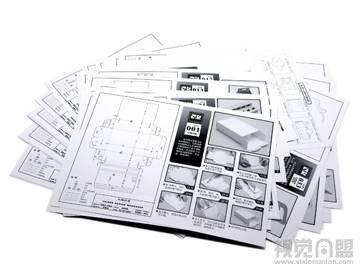 萧多皆新书包装结构设计盒库110种