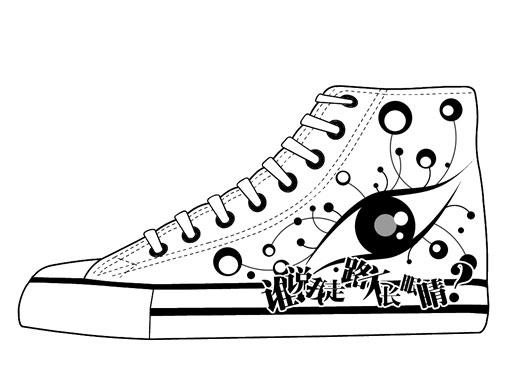 蓝色理想插画版涂鸦鞋大赛获奖作品欣赏