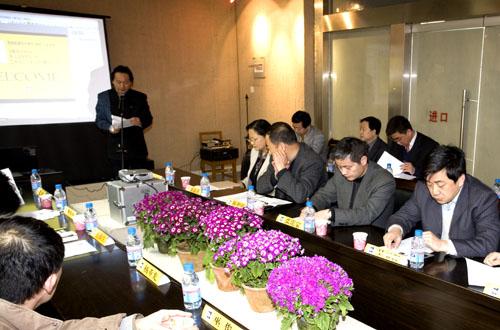 合肥工业大学建筑与艺术学院吴永发院长致欢迎辞-元文化背景下的艺