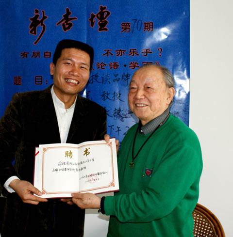 清华美院陈汉民教授山东大学设计艺术论坛成功