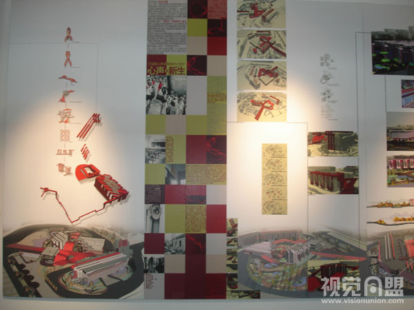 四川美术学院设计艺术学院2008届毕业生作品展