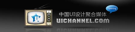 中国UI设计聚合媒体正式发布-梦之网科技
