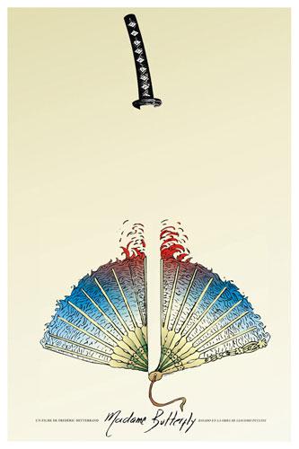 风景类创意海报