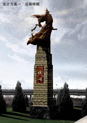 """秦皇岛城市标志的字体设计方案有两种,由""""秦皇爵""""标志图形与不同"""
