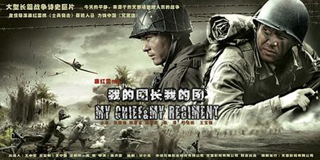 影视后期特效软件_完美动力参与制作《我的团长我的团》电视剧后期特效 - 视觉 ...