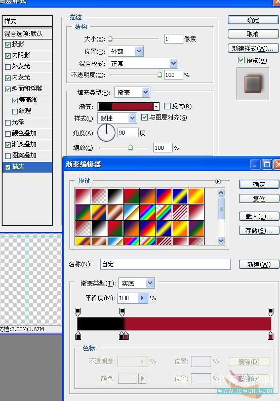 photoshop绘制苹果风格环形扣通讯录图标