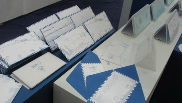 2009年中国美术学院平面设计系毕业展