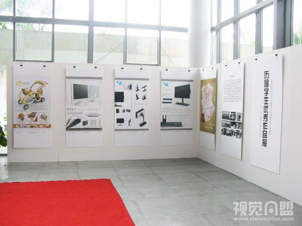 华南理工大学机械与汽车工程学院工业设计毕业优秀展