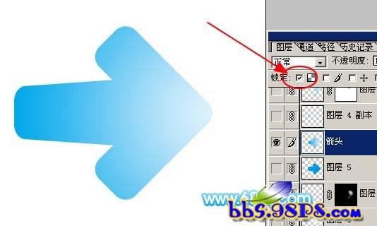 photoshop打造卡通效果水晶箭头符号