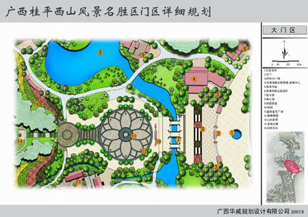 广西桂平西山风景名胜区新山门创意征集公告