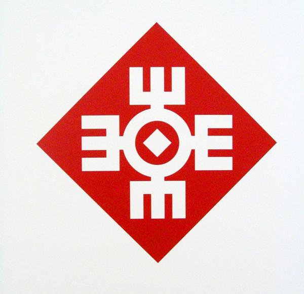 陈汉民教授从教50年设计作品展(五)