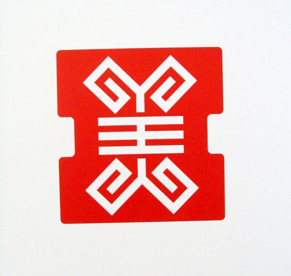 中国工艺美术大师图片