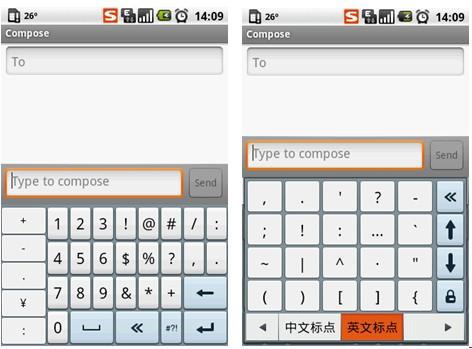 搜狗手机输入法Android专用版界面设计图片