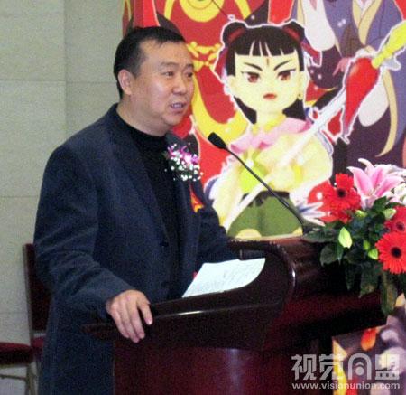 北京电影学院动画学院第九届动画学院奖隆重开幕图片