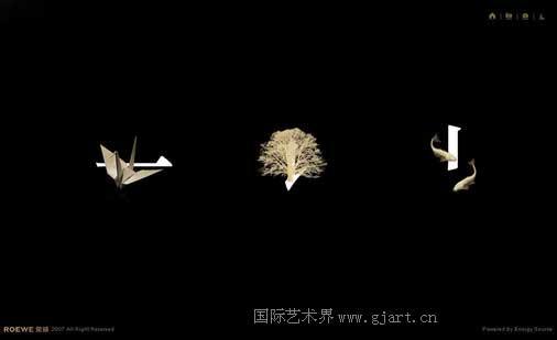 环境保护公益海报作品
