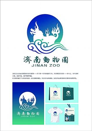 12幅作品入围济南市动物园园标征集