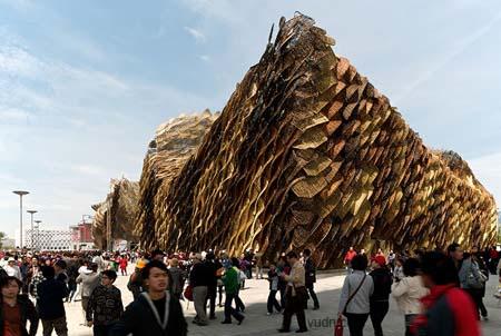 上海2010世博会西班牙馆图片