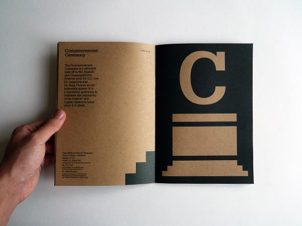 Ken Lo 书籍设计