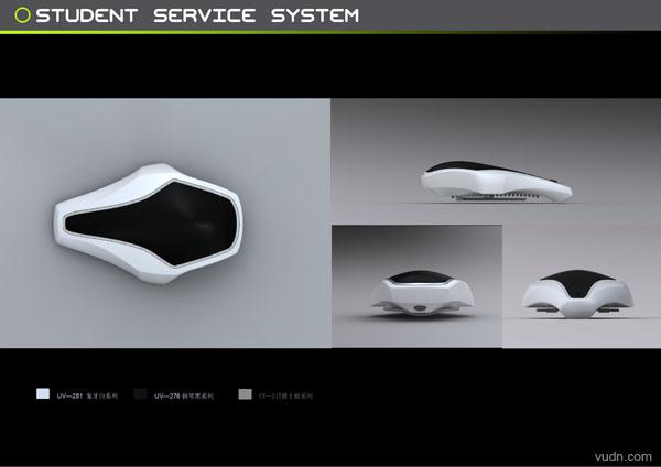 中国美院设计学院工业设计系毕业展作品(1)