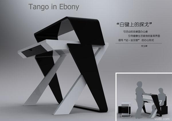 中国美院设计学院工业设计系毕业展作品(3)