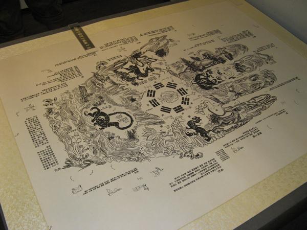 中央美院设计学院平面设计毕业展作品(六)
