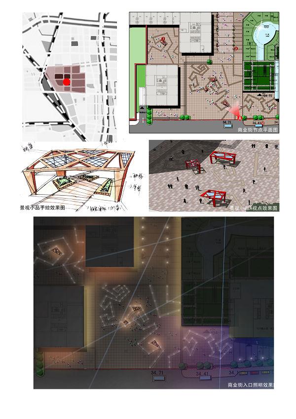 中国人民大学06级景观本科毕业设计作品展(四)