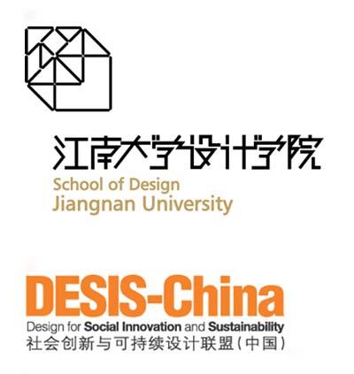 江南大学 设计学院 院长