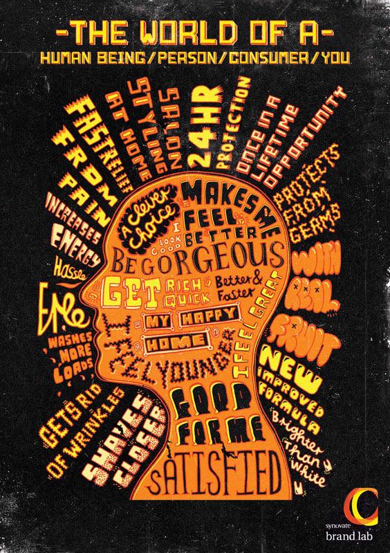 南非Am I Collective字体海报设计