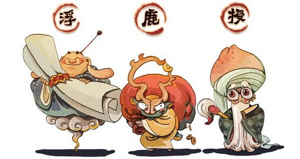 2010盛大游戏卡通创意大赛获奖作品