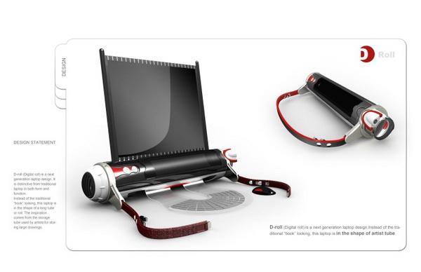 概念卷轴笔记本电脑设计