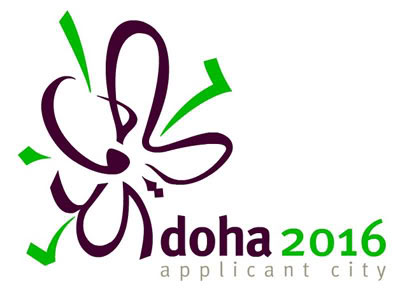 七座城市申办2016年奥运会标志设计合辑