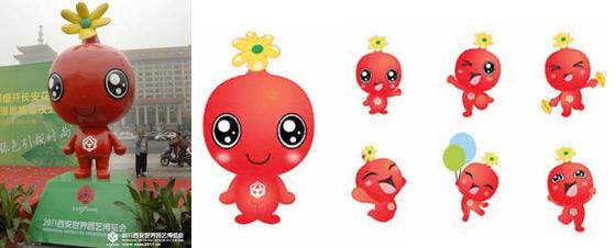 目前青岛2014年世界园艺博览会会徽吉祥物征集活动